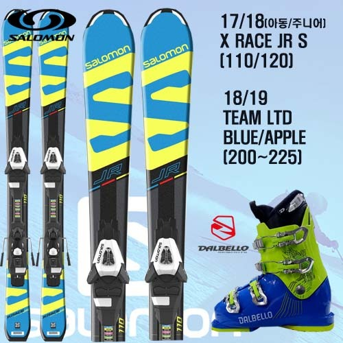 17/18시즌 (아동/주니어용) SALOMON RACE JR S +18/19시즌 DALBELO TEAM LTD BLUE/APPLE(200~225) 풀세트