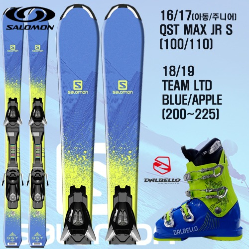 16/17시즌 (아동/주니어용) SALOMON QST MAX JR +18/19시즌 DALBELO TEAM LTD BLUE/APPLE(200~225) 풀세트