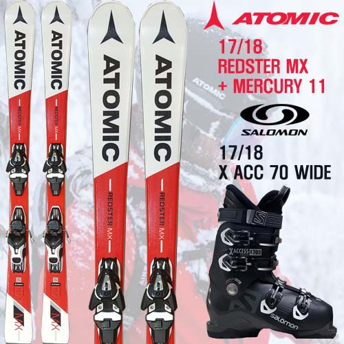 17/18시즌 ATOMIC REDSTER MX + 17/18 SALOMON X ACC 70 WIDE 세트