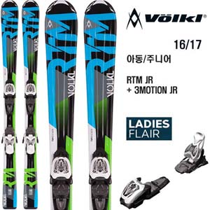 16/17시즌 (아동/주니어) VOLKL JR RTM/3MOTION JR 4.5 (100/110/120cm)+POLE