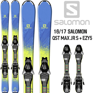 16/17시즌 (아동/주니어용) SALOMON QST MAX JR S/EZY5 (110/120cm)+POLE
