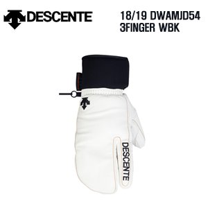 1819시즌 DESCENTE 3FINGER GLOVE DWAMJD54 스키장갑 BWH색상