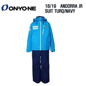 1819시즌 (아동/주니어용) ONYONE ANDORA TEAM JR TURQUOISE/NAVY