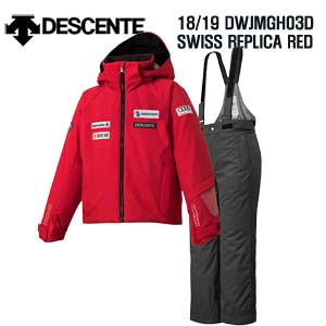 1819시즌(아동/주니어) DESCENTE DWJMGH03D JR SUIT SWISS REPLICA RED