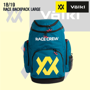 1819시즌 VOLKL 가방 RACE BACKPACK TEAM L
