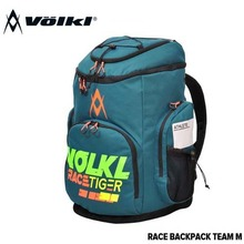 16/17시즌 VOLKL 가방 RACE BACKPACK TEAM M