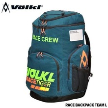 16/17시즌 VOLKL 가방 RACE BACKPACK TEAM L