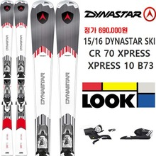 15/16시즌 DYNASTAR CR70 XPRESS 10 B73 + POLE