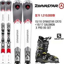 15/16시즌 DYNASTAR CR70 XPRESS 10 B73+1617 SALOMON X PRO 80+폴