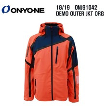 1819 시즌 ONYONE ONJ 91042 DEMO OUTER JKT F.ORANGE