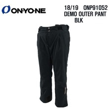 1819 시즌 ONYONE ONP 91052 DEMO OUTER PANTS BLK
