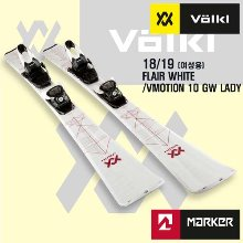 1819시즌(여성용) VOLKL FLAIR BLACK + VMOTION 10 GW LADY