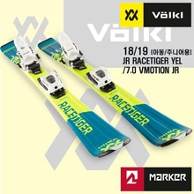 1819시즌(아동/주니어용) VOLKL JR RACETIGER YEL + 7.0 VMOTION JR(130/140)