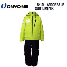 1819시즌 (아동/주니어용) ONYONE ANDORA TEAM JR LIM/BLACKL
