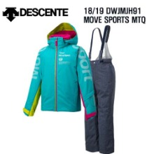 1819시즌(아동/주니어) DESCENTE DWJMJ91 JR SUIT MOVE SPORTS MTQ