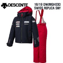 1819시즌(아동/주니어) DESCENTE DWJMGH03D JR SUIT SWISS REPLICA SNY