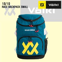 1819시즌 VOLKL 가방 RACE BACKPACK TEAM S