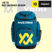 1819시즌 VOLKL 가방 RACE BACKPACK TEAM M