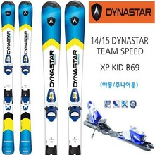 1415시즌 (아동/주니어용)DYNASTAR TEAM SPEED/EXP KID